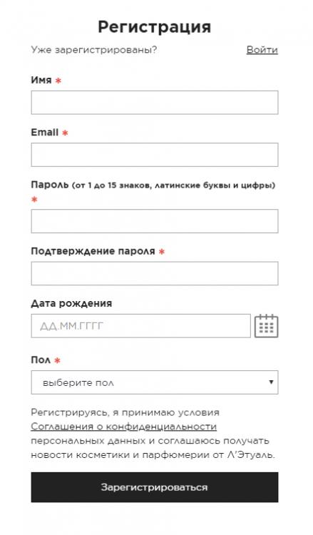 Как привязать карту летуаль к номеру телефона