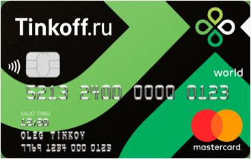 кредитная карточка магнит